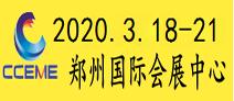 第22届郑州国际工业自动化及仪器仪表展览会