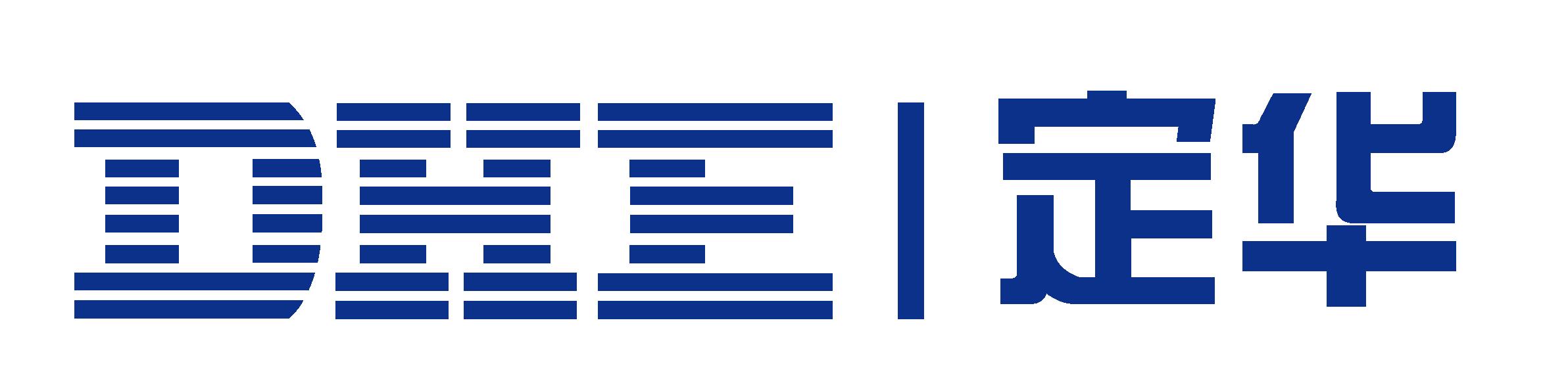 西安定华电子股份有限公司
