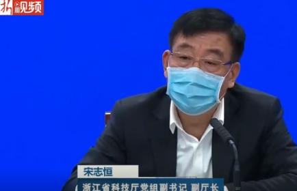 浙江:免費開放大型科學儀器設備 降低企業創新成本