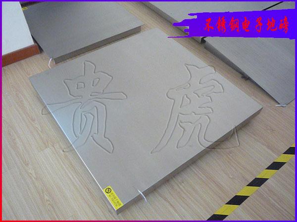 ?上海不锈钢地磅防水耐腐蚀(304不锈钢小地磅)介绍