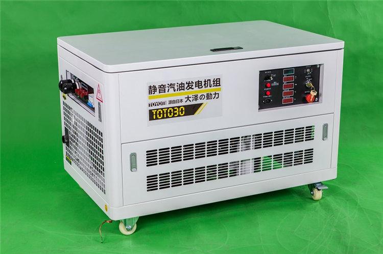 30千瓦汽油发电机