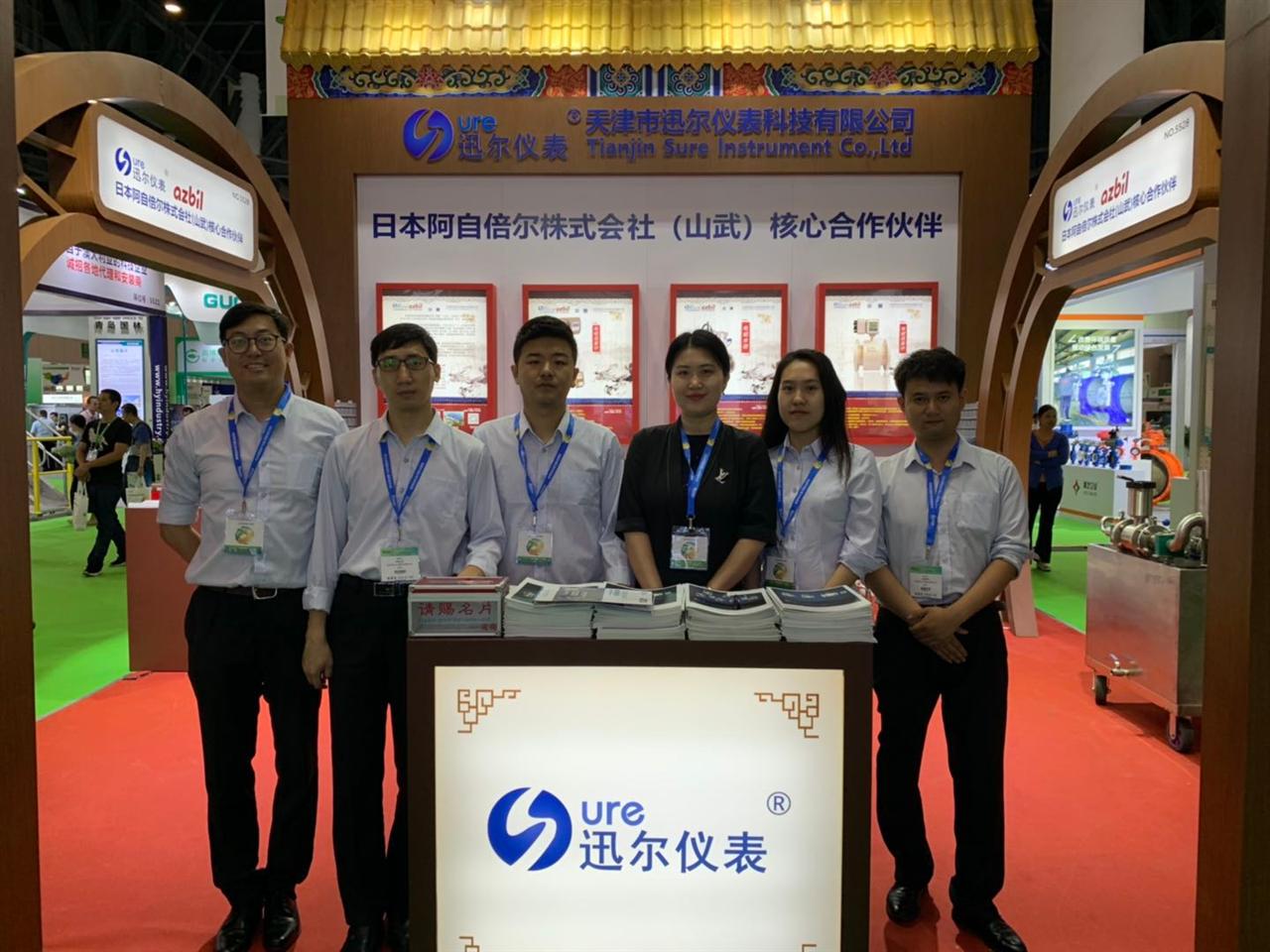 精彩回顾:迅尔亚博2019首届中国环博会成都展圆满结束