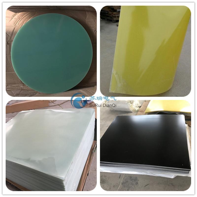 苏瑞环氧玻璃布板生产厂家 现货齐全可当天发货 型号3240 fr4 机械加工强度高 可钻孔 任意切割 欢迎来图数控精加工示例图6