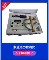 http://www.ybzhan.cn/st87513/product_10994737.html