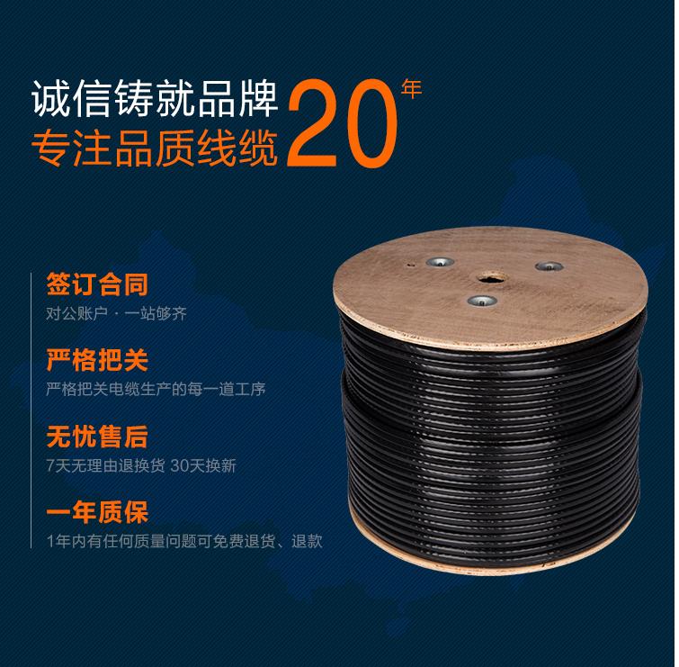 安徽特种光缆北京厂家报价MGTSV光缆