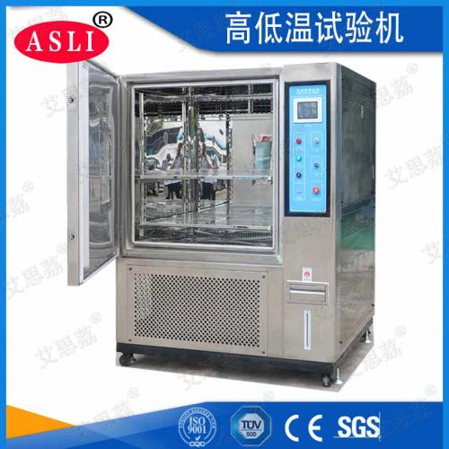 高低温老化试验箱达到要求试验条件的途径