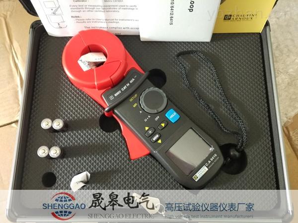 防雷环路电阻测试仪_防雷检测仪器