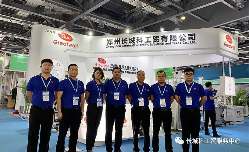 鄭州長城科工貿參加API China南昌展會