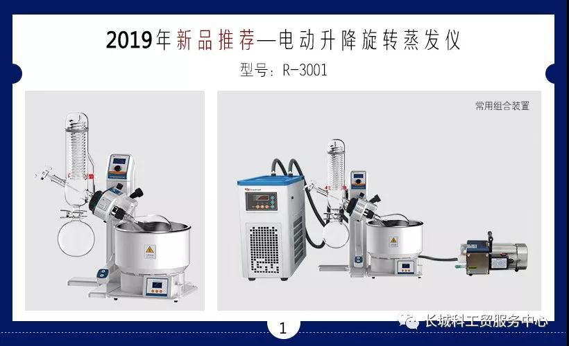 郑州长城科工贸邀您参加第十三届中国石家庄国际医药博览会