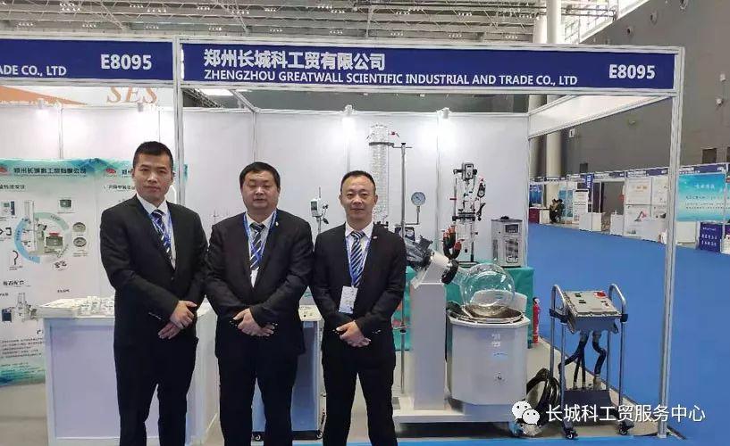 第十三屆中國石家莊國際醫藥博覽會現場報道