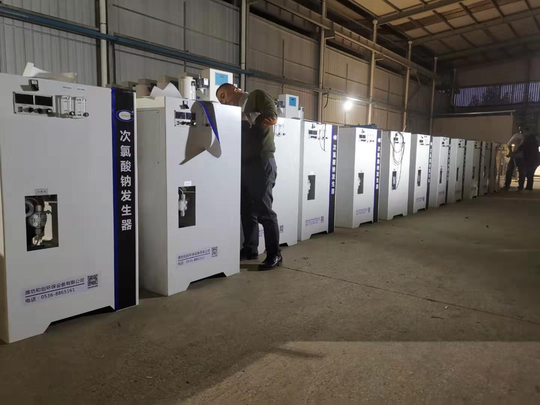 農村飲水消毒設備廠家
