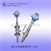 流量计插入式优质厂家生产批发供应