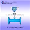 流量计管段式超声波品质保证终身维护