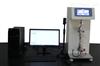 DTG-1450 综合热分析仪   (室温~1450℃)