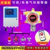 二氧化氮报警器,无线监测
