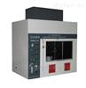 DMS-CZRS1塑料水平垂直燃烧试验仪
