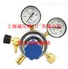 氧气减压阀 双极氧气减压器 上海减压阀厂