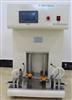 RTE-CY223电子烟自动吸烟测试机