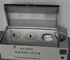 HH-W600数显三用恒温水箱用途