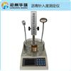 ZMJ-IIC马歇尔电动击实仪-电动击实仪用途