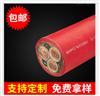 MYPTJ矿用高压橡套软电缆10KV电压