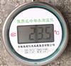 GYT-1/GYT-11/GYT-111安徽春辉 便携式冷却水测温仪