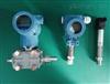 WGP3015赣州药厂3051智能压力变送器厂家