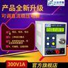 120V2A0-1A直流电源