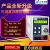 HSPY1000-0.20-1000V高电压可调直流稳压电源