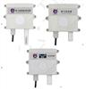 氧气变送器 485型