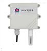 王字壳TV0C温度变送器  485型
