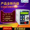 HSPY 200-01可调直流稳压电源