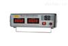 ZNC蓄电池内阻测试仪
