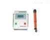 DLJY绝缘子在线零值检测电压分布测试仪