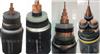 ZR-YJV22-8.7/15KV-3*95高压电缆