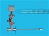 抽气式氧化锆分析仪