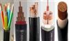 YJY-0.6/1KV1*300電力電纜
