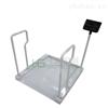 透析轮椅秤,电子座椅式称重轮椅电子秤
