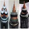 ZR-YJV22 3*150高压电缆