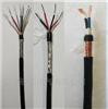 KFFRP-450/750V-3*1.5高温电缆