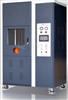 ZT-CTH-408S砖泛霜试验箱
