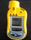 ToxiRAE Pro二氧化碳气体检测仪PGM-1850