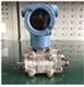 供应-3051GP-数字压力变送器
