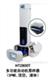 HT2800T顶空多功能一体化自动进样器